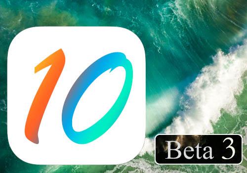 ios10-beta3-release-01