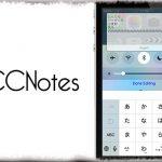 CCNotes - コントロールセンターに簡易メモ機能を追加 [JBApp]