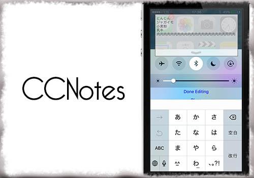 jbapp-ccnotes-01