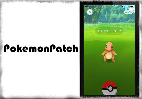 jbapp-pokemonpatch-01