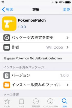 jbapp-pokemonpatch-02