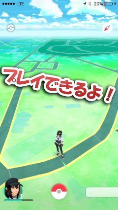 jbapp-pokemonpatch-04