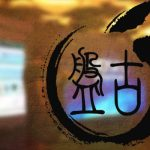 Panguチームが「iOS 10 脱獄」に成功済み!! 昨年に続きMOSECの最後でサプライズ披露