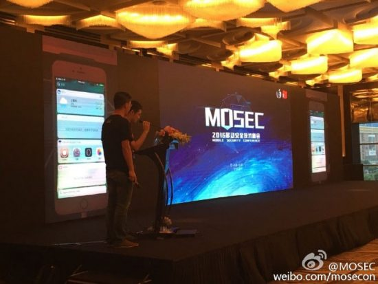 mosec2016-ios10-jailbreak-demo-video-pangu-team-20160701-02