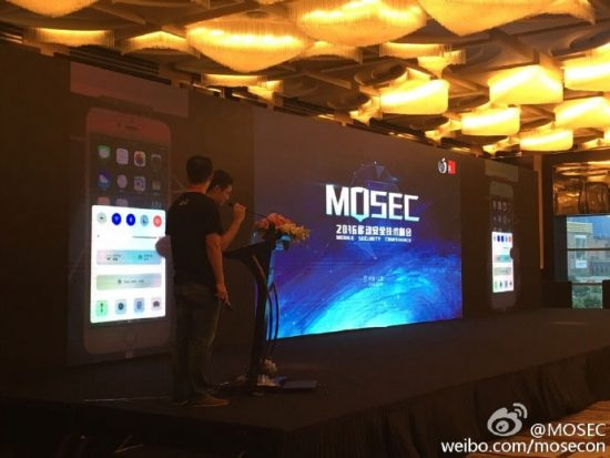 mosec2016-ios10-jailbreak-demo-video-pangu-team-20160701-03