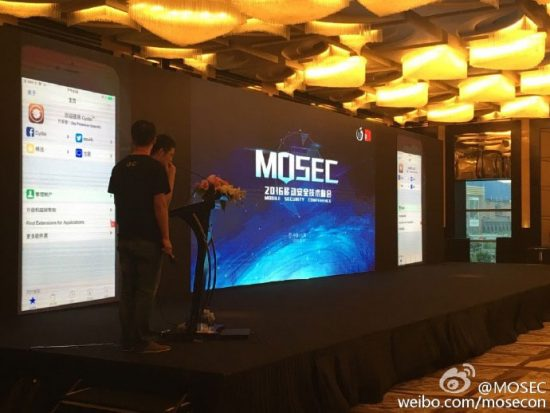 mosec2016-ios10-jailbreak-demo-video-pangu-team-20160701-05