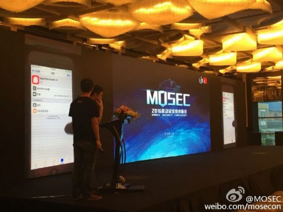 mosec2016-ios10-jailbreak-demo-video-pangu-team-20160701-06