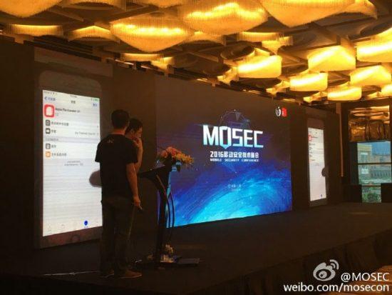 mosec2016-ios10-jailbreak-demo-video-pangu-team-20160701-06