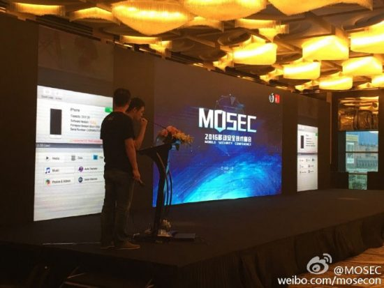 mosec2016-ios10-jailbreak-demo-video-pangu-team-20160701-07