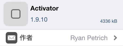 update-activator-v1910-full-support-ios933-02