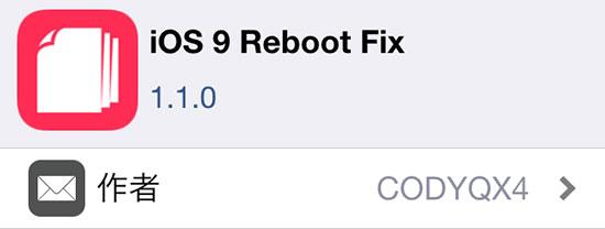 howto-fix-ios9-reboot-ios9rebootfix-02