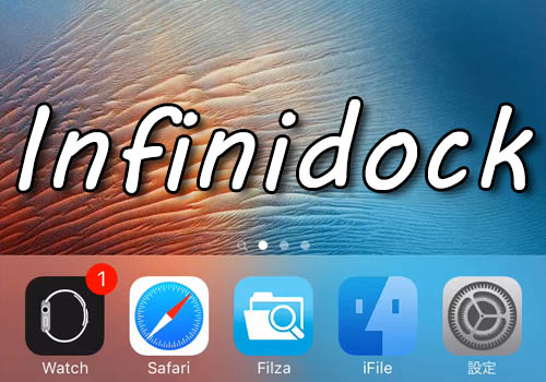 howto-fix-safemode-infinidock-ios933-01