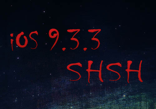 ios933-shsh-closed