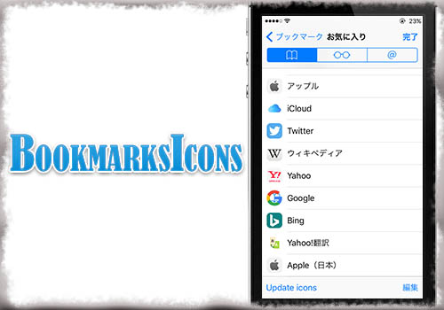 jbapp-bookmarksicons-01