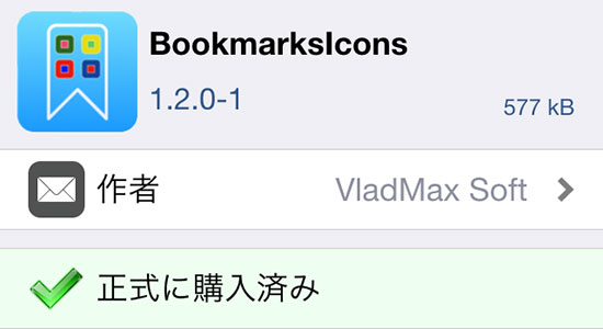 jbapp-bookmarksicons-02