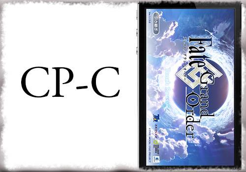 jbapp-cp-c-01
