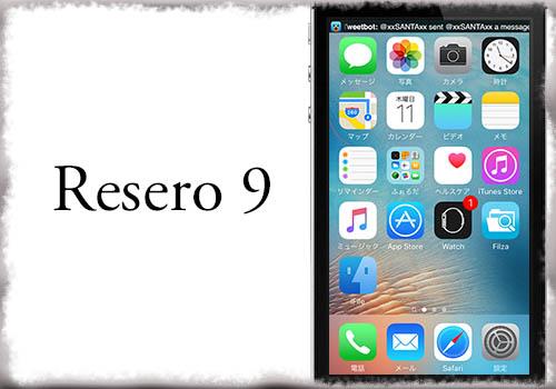jbapp-resero9-01