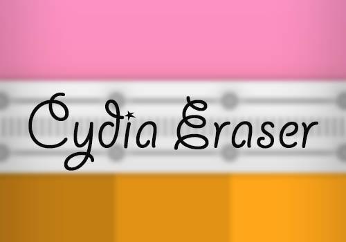 update-cydia-eraser-support-ios933-01