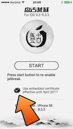 update-pangu-ios92-933-jailbreak-app-v11-02