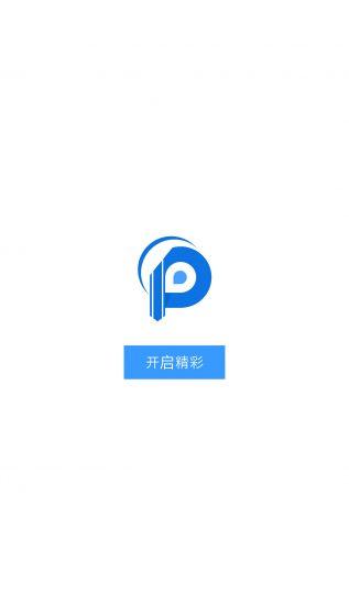 appstore-fake-pp-client-jailbreak-app-20160920-03