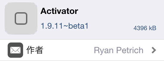 beta-activator-1911-beta1-add-some-actions-events-fix-bugs-02