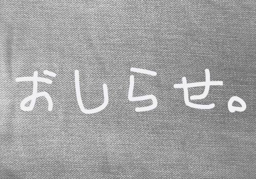 go-to-taiwan-20160923-byebye-01