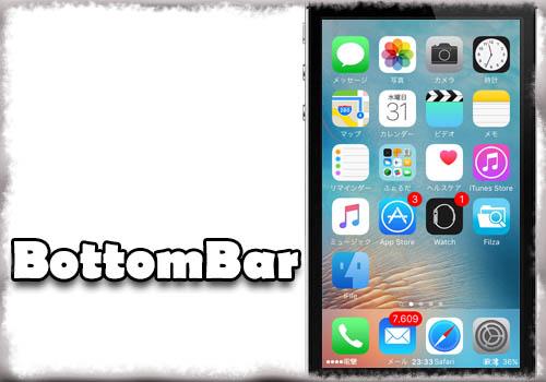 jbapp-bottombar-01