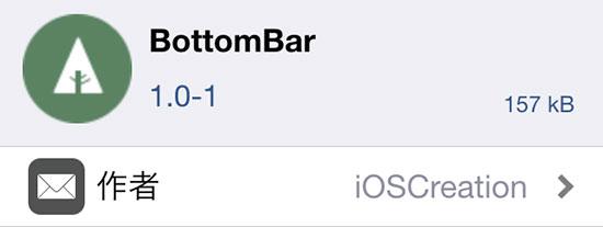 jbapp-bottombar-02