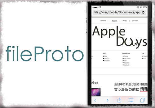 jbapp-filepronto-05