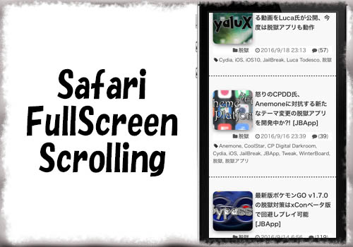 jbapp-safarifullscreenscrolling-01