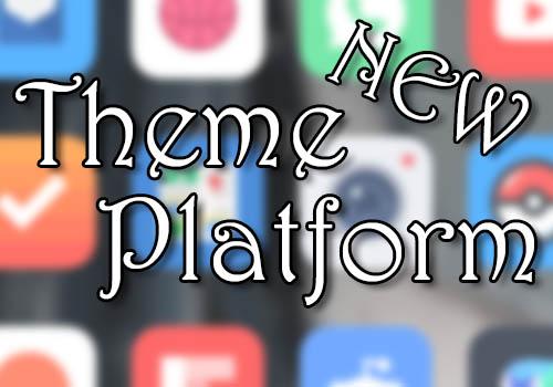 upcoming-hatena-cpdd-dev-theme-platform-20160914-01