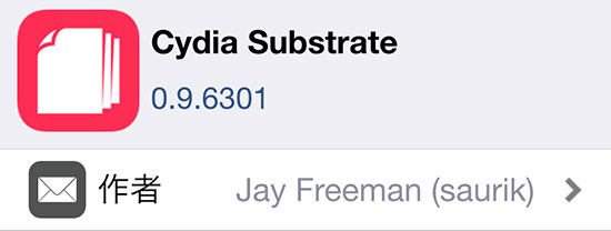update-cydia-substrate-v096301-fix-some-bugs-02