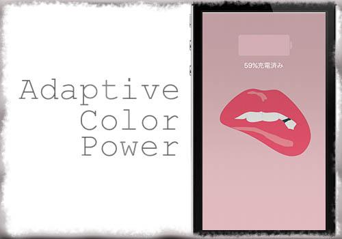 jbapp-adaptivecolorpower-01