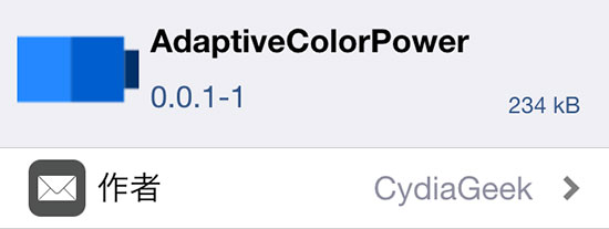 jbapp-adaptivecolorpower-02