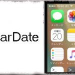 CarDate - ステータスバーのキャリア名部分を日付や時間表示に変更 [JBApp]