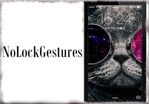jbapp-nolockgestures-01