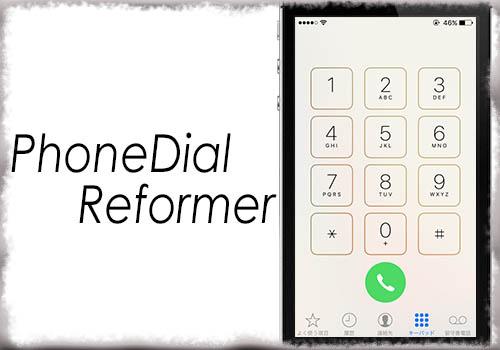 jbapp-phonedialreformer-01