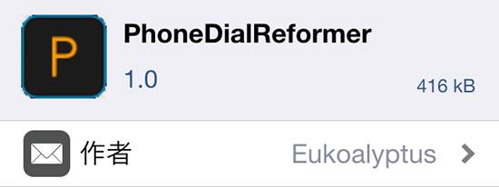 jbapp-phonedialreformer-02