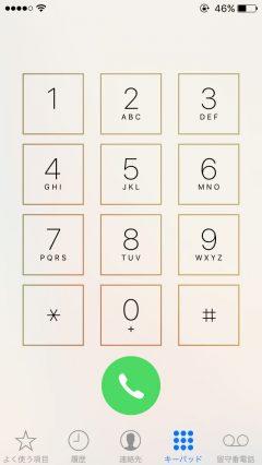 jbapp-phonedialreformer-03