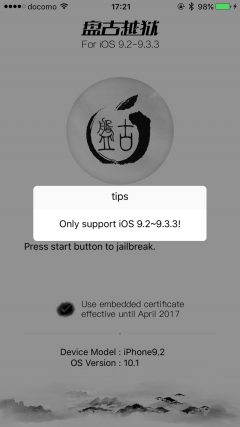 warning-fake-version-ios92-933-jailbreak-not-start-05