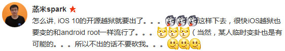 ios10-jailbreak-release-soon-weibo-sparkzheng-02
