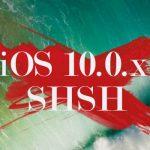 「iOS 10.0.2」と「iOS 10.0.3」のSHSHが発行を終了、iOS 10.1リリースから1週間後