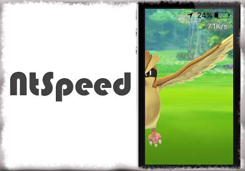 jbapp-ntspeed-01