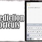 PredictionShortcuts - キーボード予測入力バーにコピペメニューを表示 [JBApp]