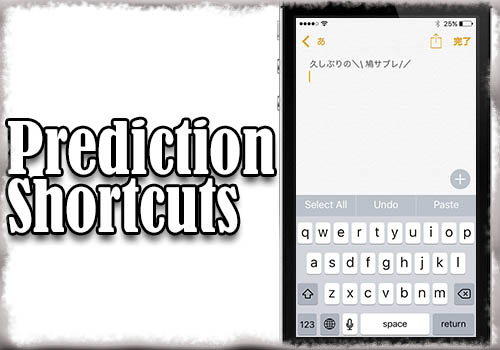 jbapp-predictionshortcuts-01