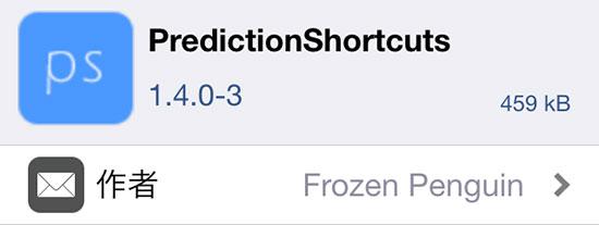 jbapp-predictionshortcuts-02