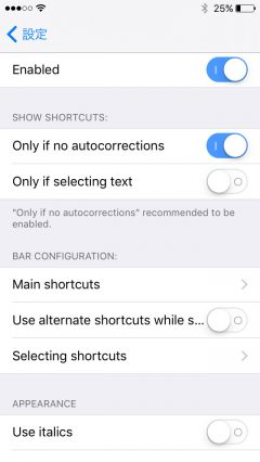 jbapp-predictionshortcuts-05