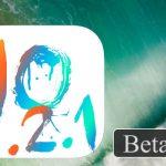 開発者向けに「iOS 10.2.1 Beta 1 (14D10)」がリリース、iOS 10.2から二日で…
