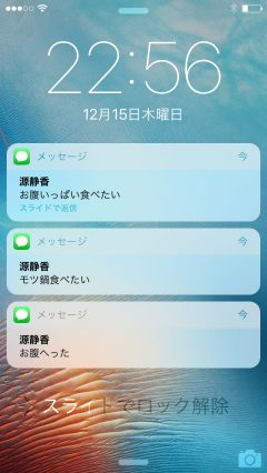 jbapp-notificationsxlite-03