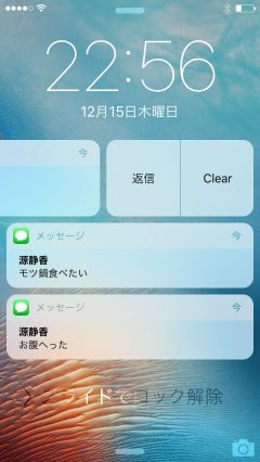jbapp-notificationsxlite-04